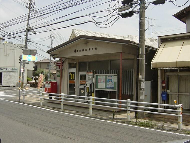 郵便局 岡山円山郵便局