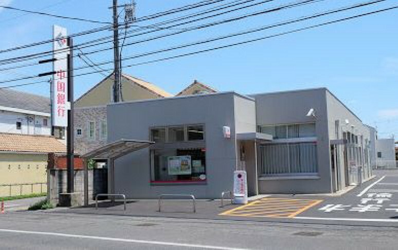 銀行 中国銀行円山支店