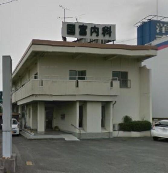 病院 国富内科医院