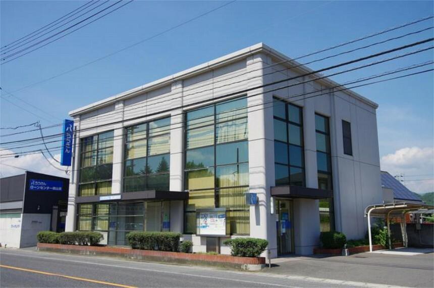 銀行 中国労働金庫 岡山東支店