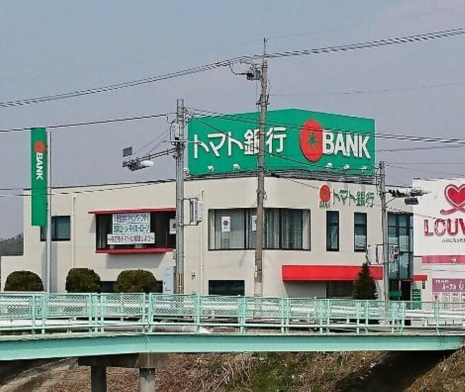 銀行 トマト銀行赤磐支店