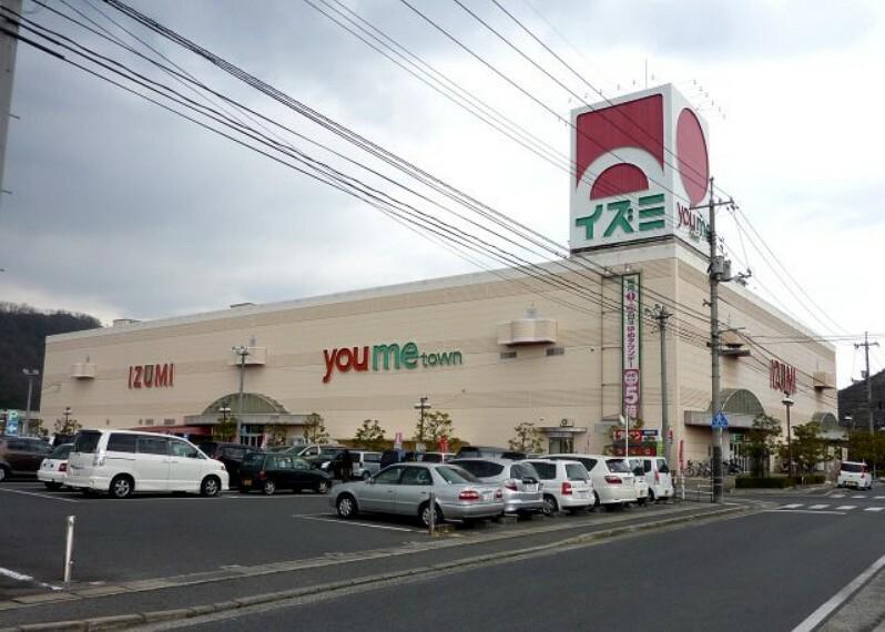ショッピングセンター ゆめタウン山陽
