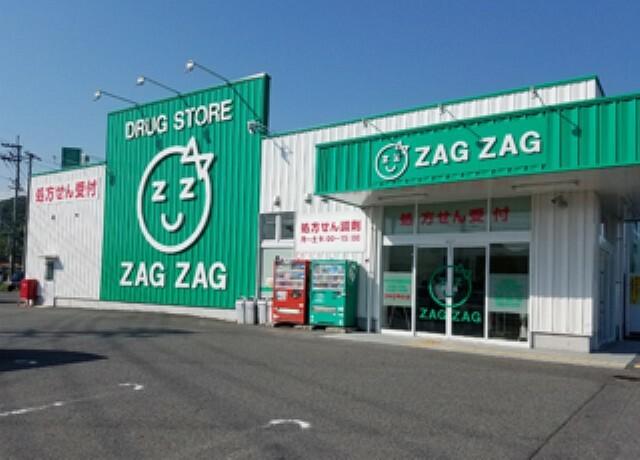 ドラッグストア ZAG ZAG(ザグザグ) 町苅田店