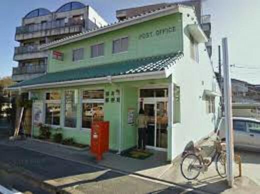 郵便局 横井郵便局