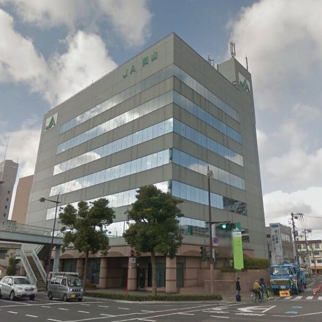 銀行 JA岡山本所