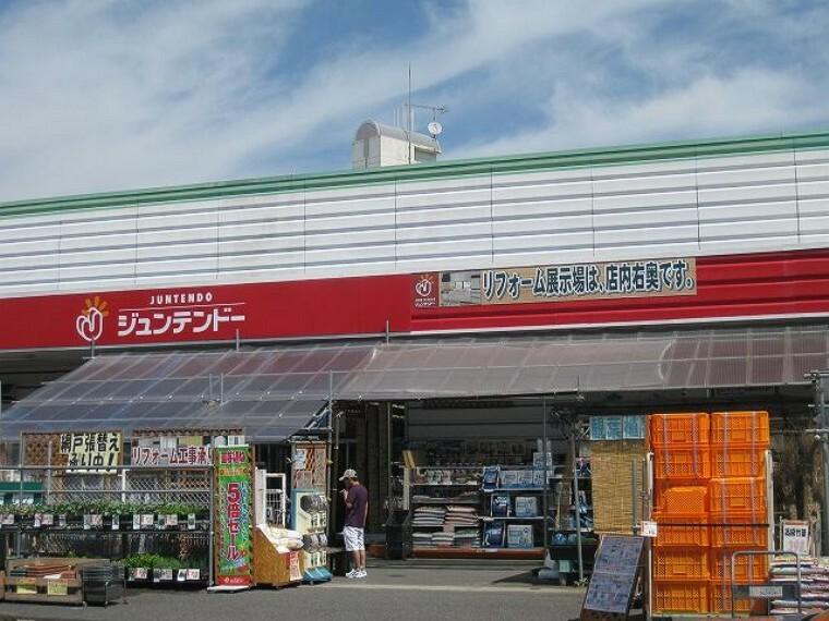 ホームセンター ジュンテンドー 原尾島店