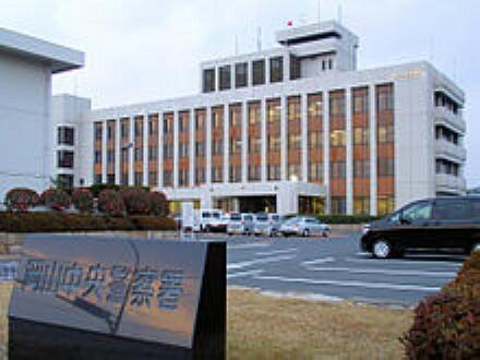 警察署・交番 岡山中央警察署