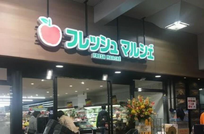 スーパー フレッシュ・マルシェ 倉敷駅前店