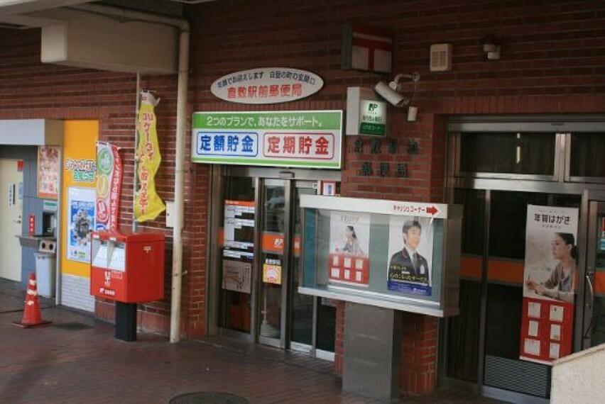 郵便局 倉敷駅前郵便局