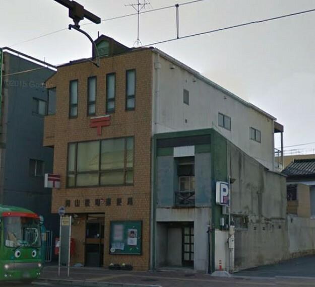 郵便局 岡山桜町郵便局