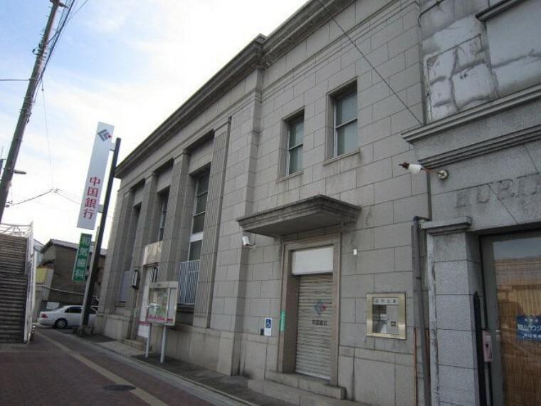銀行 中国銀行清輝橋支店