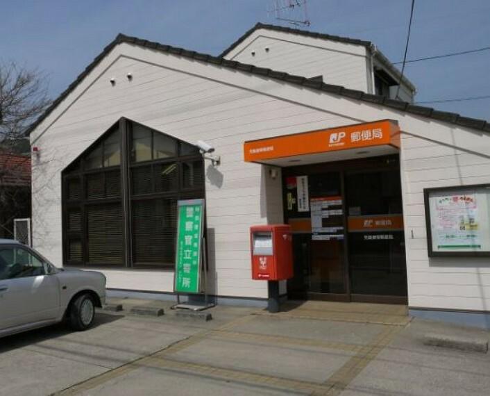 郵便局 児島唐琴郵便局