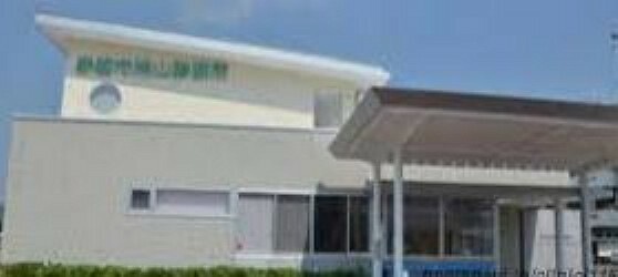 病院 赤磐市国民健康保険 佐伯北診療所