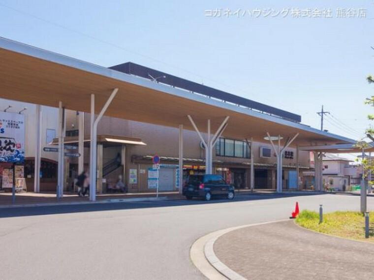 高崎線「北本」駅 距離1400m