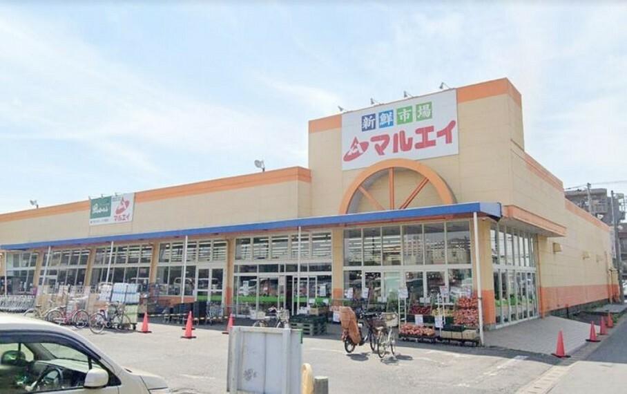 スーパー 新鮮市場マルエイ南鎌ヶ谷店 徒歩14分。