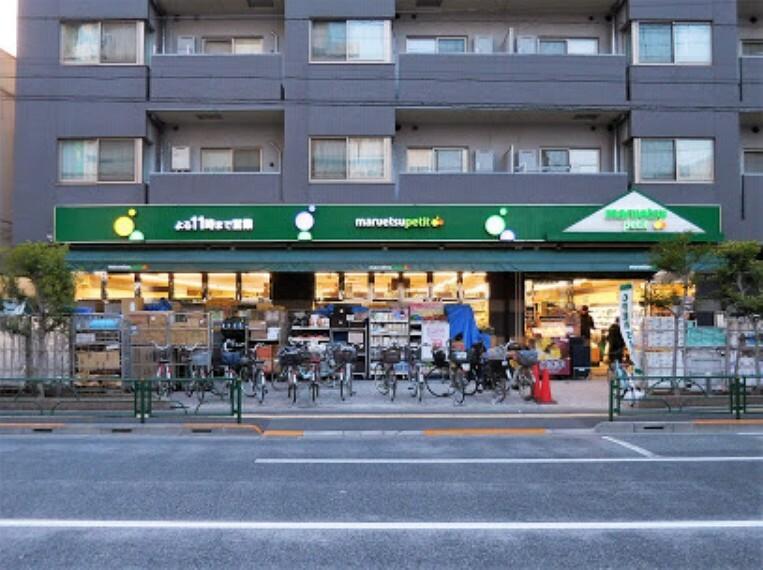 スーパー 【スーパー】マルエツプチ 千石店まで740m