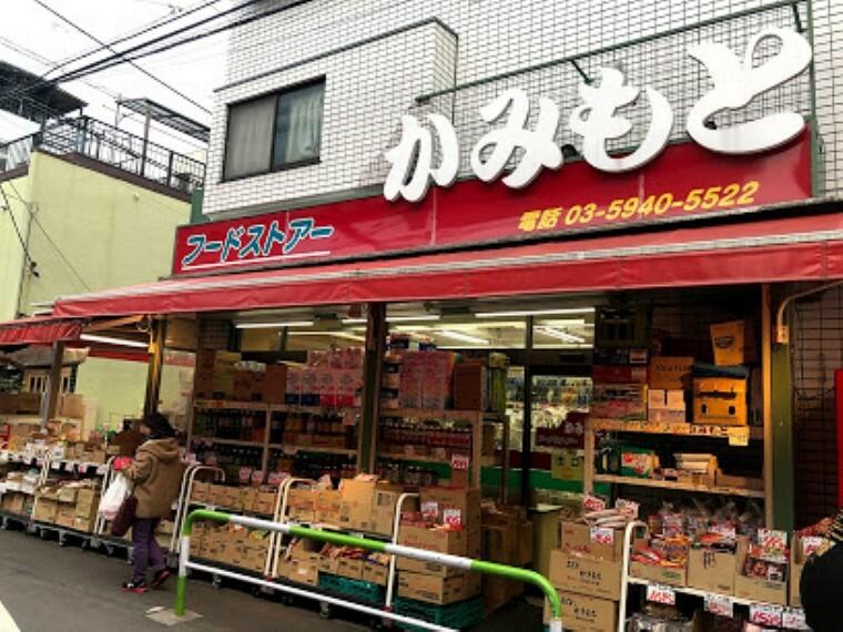 スーパー 【スーパー】フードストアー かみもとまで999m