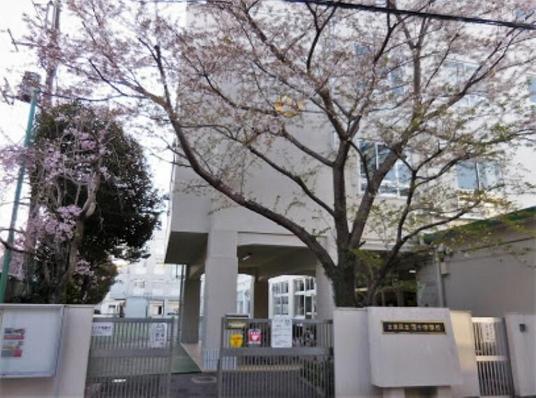 中学校 【中学校】文京区立第十中学校まで1101m