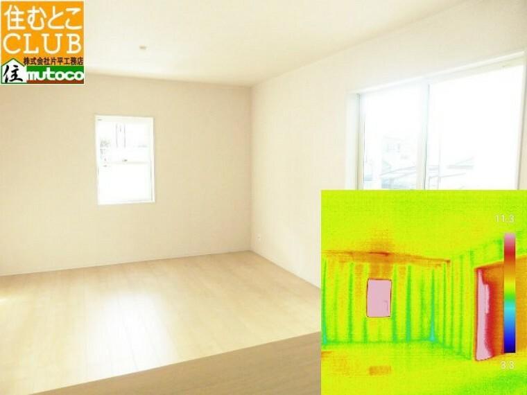 居間・リビング 保証対象外の断熱材の欠損・未充填部は、赤外線サーモグラフィでご確認させて頂きます■片平工務店