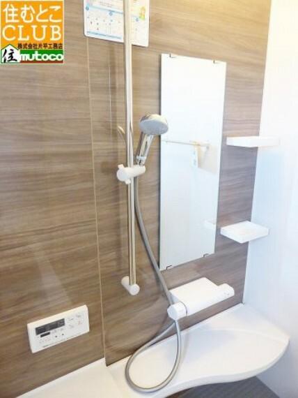 浴室 気にいった住まいを思案されるとき 建物のコンディション・施工精度等、お話させて頂きます■片平工務店