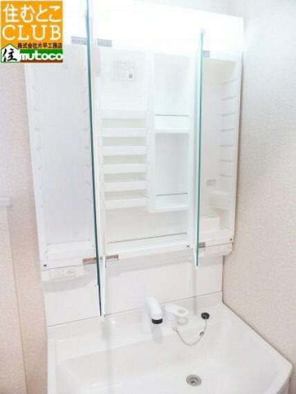 トイレ お住まい・不動産は何度でもご覧いただいてもOKです お気軽にお声掛けください。■片平工務店