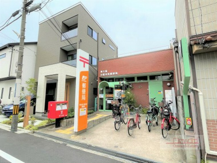 郵便局 【郵便局】東大阪小阪本町郵便局まで560m