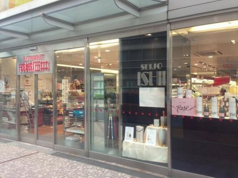 スーパー 成城石井アトレ大森店まで414m。食にこだわる人たちのための食のライフスタイルスーパーを確立し、幸せに満ち溢れた社会を創造します。