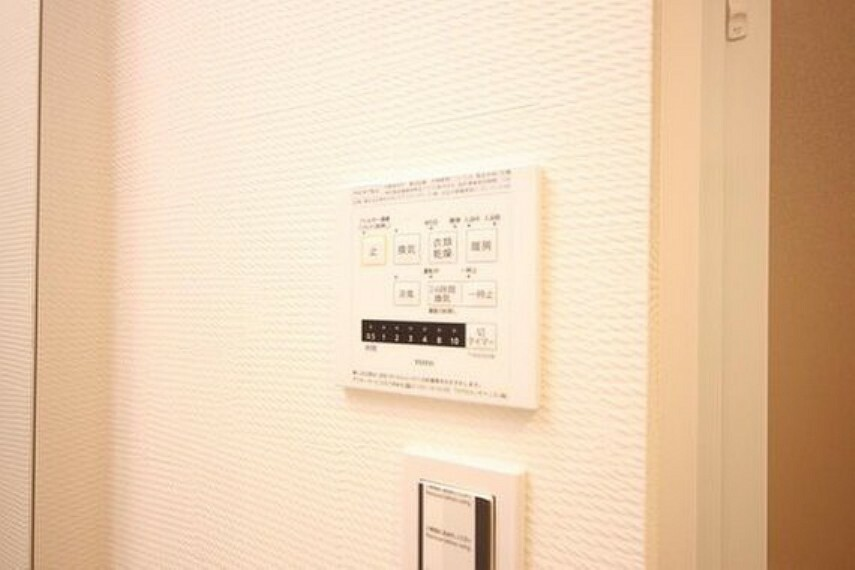 冷暖房・空調設備 雨の日の部屋干しは乾きにくく、生乾きの臭いが気になります。浴室暖房乾燥機があればそんな心配はいりません。換気や暖房機能もあるのでカビの発生や寒い日のヒートショックも防ぎます。