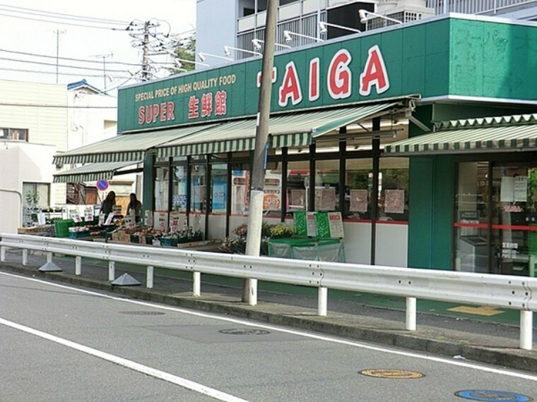 スーパー スーパー生鮮館TAIGA永田店