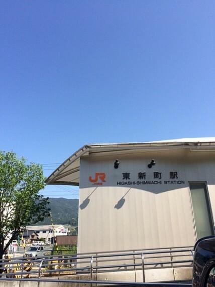 東新町駅(JR 飯田線)