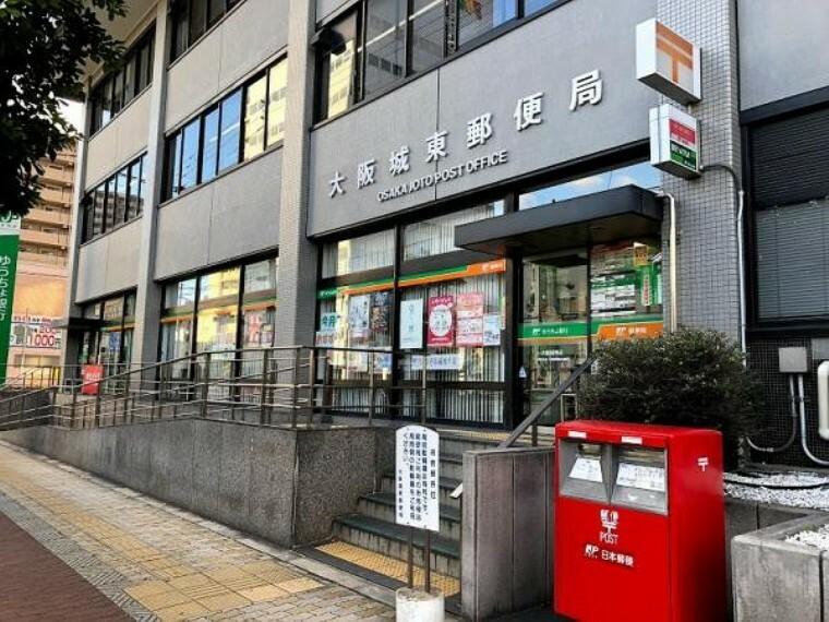 郵便局 大阪城東郵便局