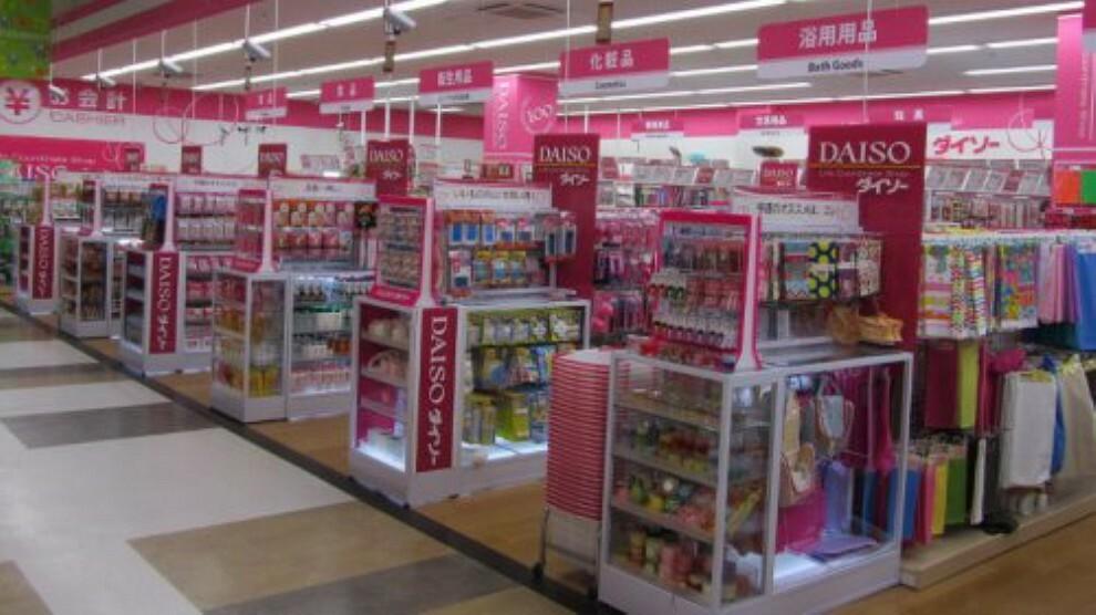 【ディスカウントショップ】ダイソーピーコックストア目白店まで187m