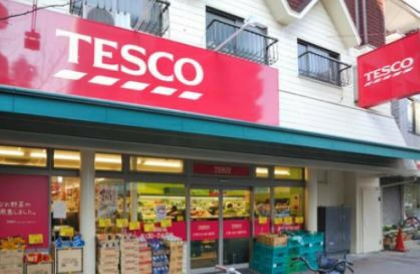 スーパー 【スーパー】TESCO目白店まで788m