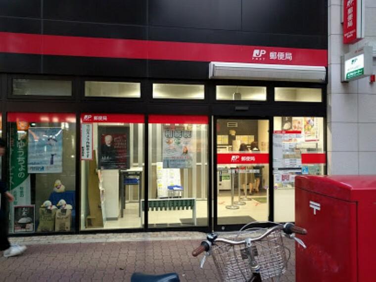 郵便局 【郵便局】新宿下落合三郵便局まで599m
