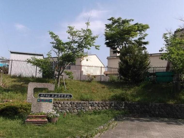 中学校 【中学校】太山寺中学校まで1071m