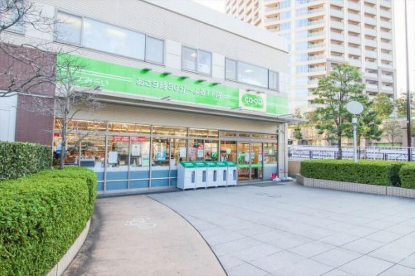 スーパー 【スーパー】コープみらい ミニコープ富久店まで493m