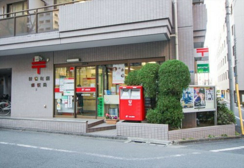 郵便局 【郵便局】新宿花園郵便局まで437m