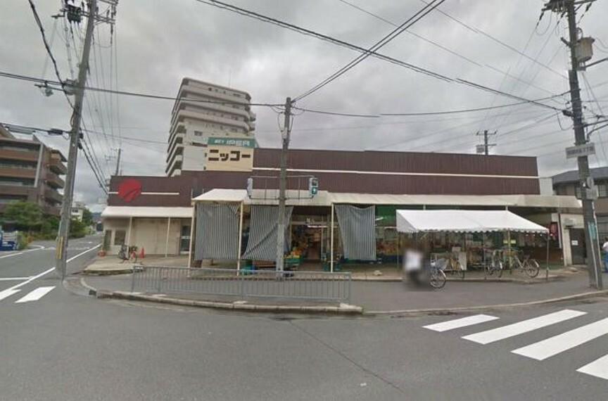 スーパー ニッコー東山店