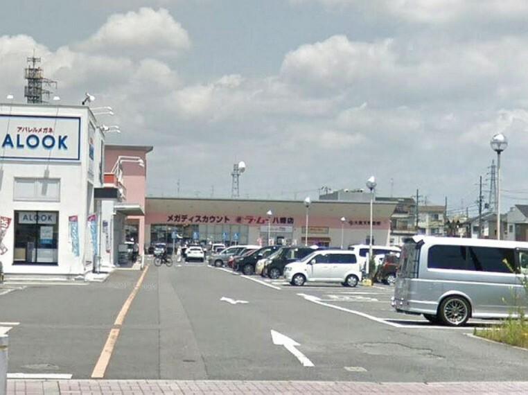 ショッピングセンター ラ・ムー八幡店