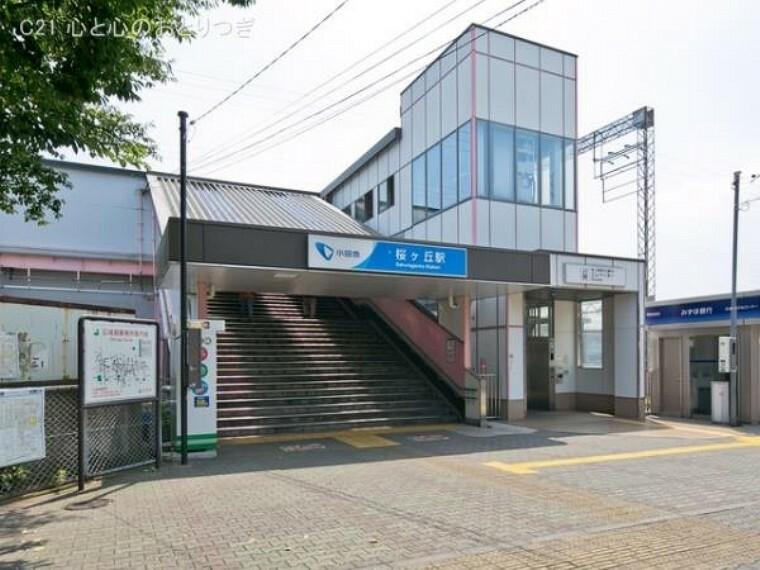 桜ヶ丘駅(小田急 江ノ島線)