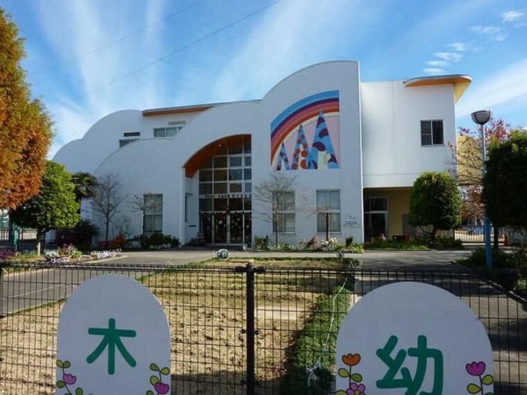 幼稚園・保育園 青木幼稚園