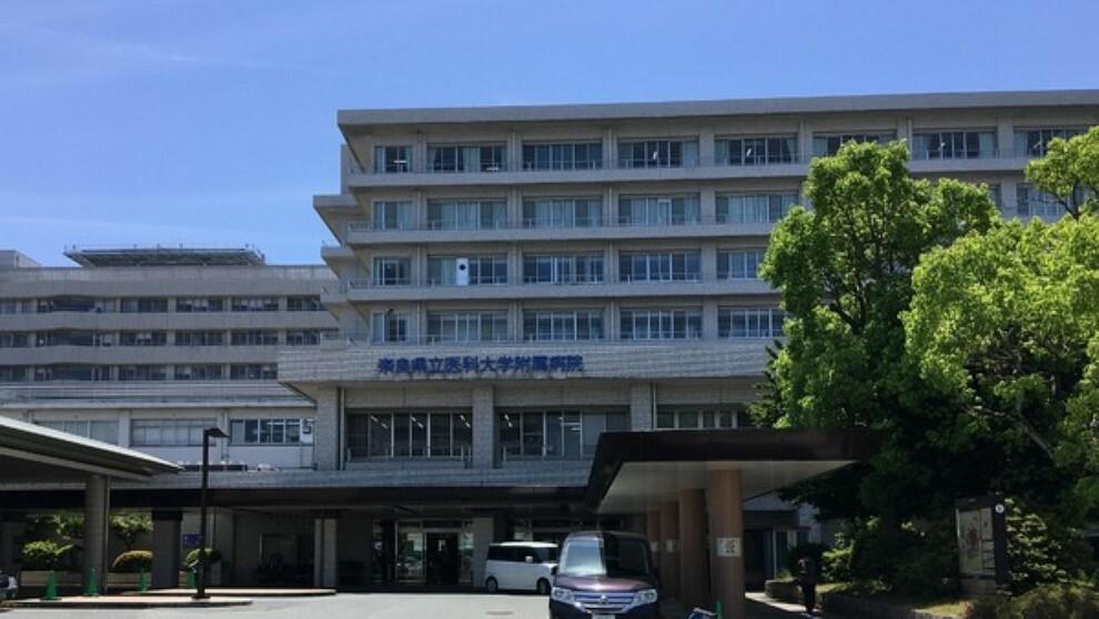 病院 奈良県立医科大学附属病院