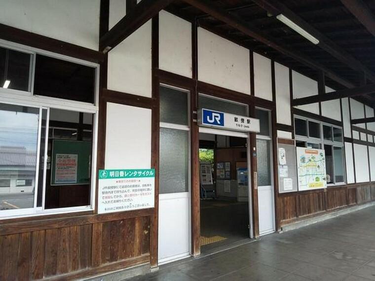 畝傍駅(JR 桜井線)