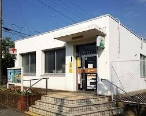 郵便局 木更津八幡台郵便局
