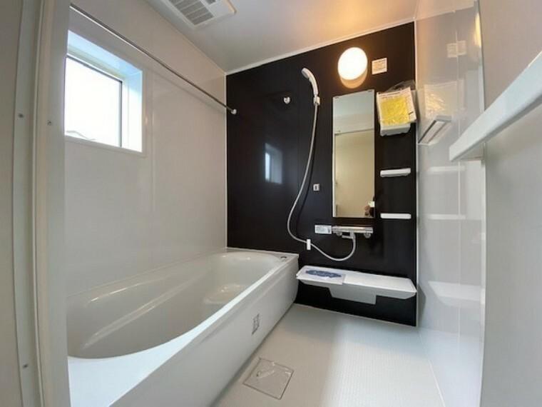 浴室 浴室乾燥機・自動追い炊き機能付で毎日快適