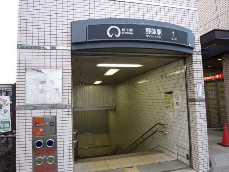 地下鉄桜通線「野並」駅 徒歩13分