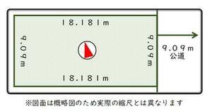 札幌市白石区平和通(北)16丁目北