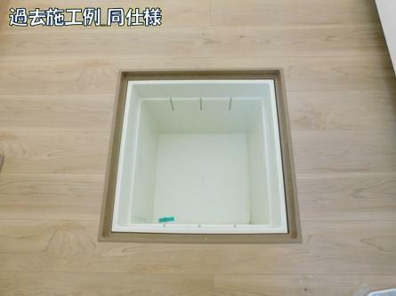 キッチン 重さ70kgまで収納できる床下収納