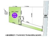 高崎市剣崎町 C号地ファイブイズホームの新築物件