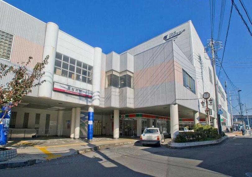 東武野田線「南桜井」駅